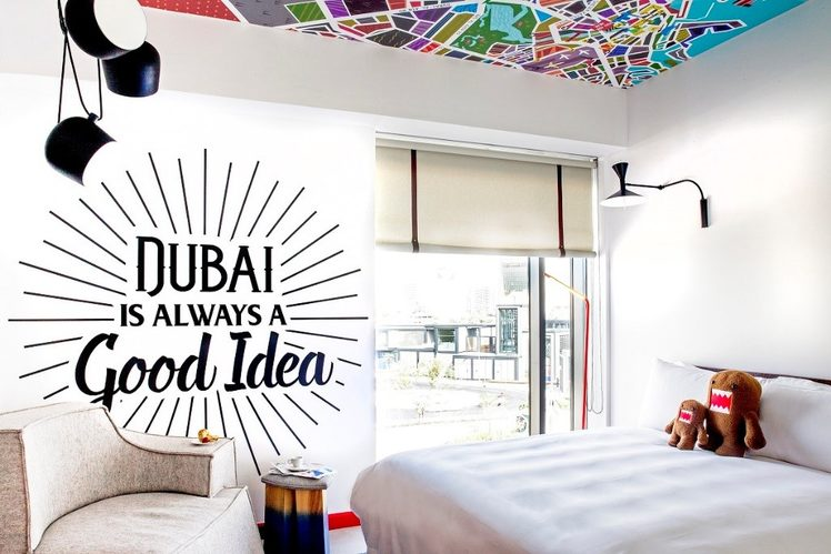 (Pocket Room, Zabeel House Mini. Image credit: Zabeel House by Jumeirah)