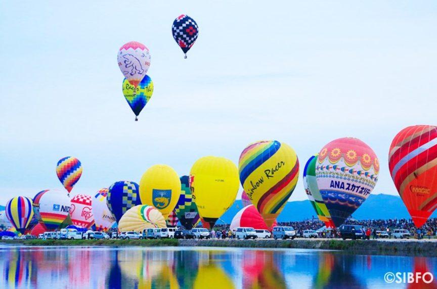 Image: Saga Festival. Credit: Saga International Balloon Festival