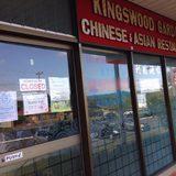 Kingswood Garden Chinese Restaurant