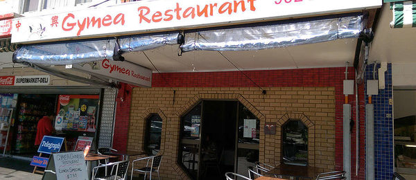 Gymea Chinese Restaurant