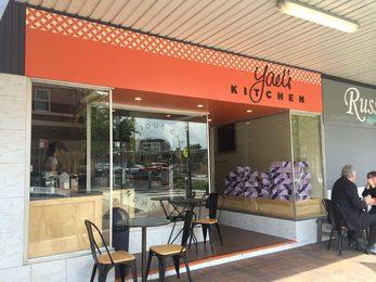 Yael 039 s Kitchen