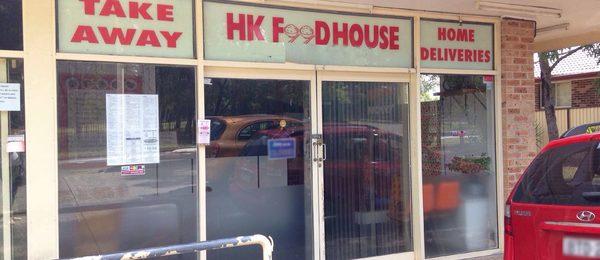HK Food House