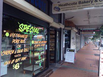 Heathcote Bakehouse