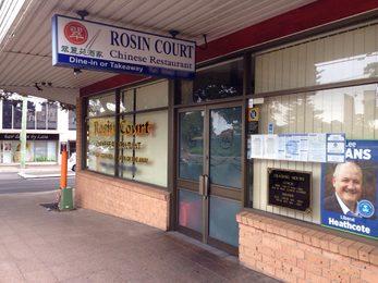 Rosin Court