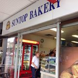 Suntop Bakery