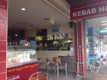 Sutherland Kebab House