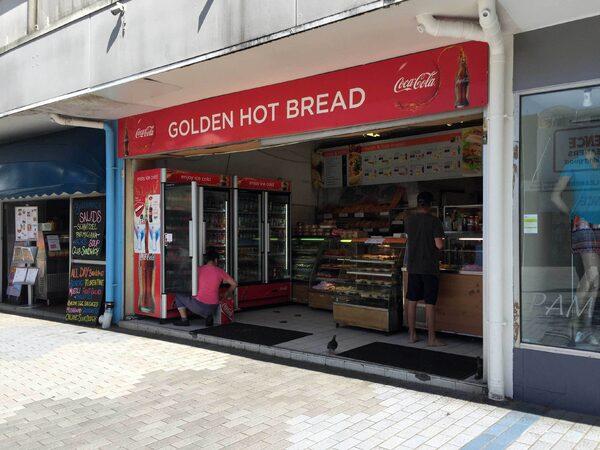 Golden Hot Bread