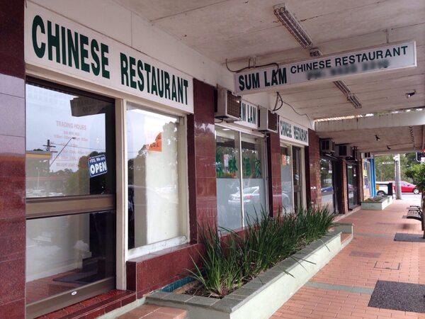 Sumlan Restaurant