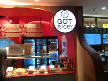 Got Rice